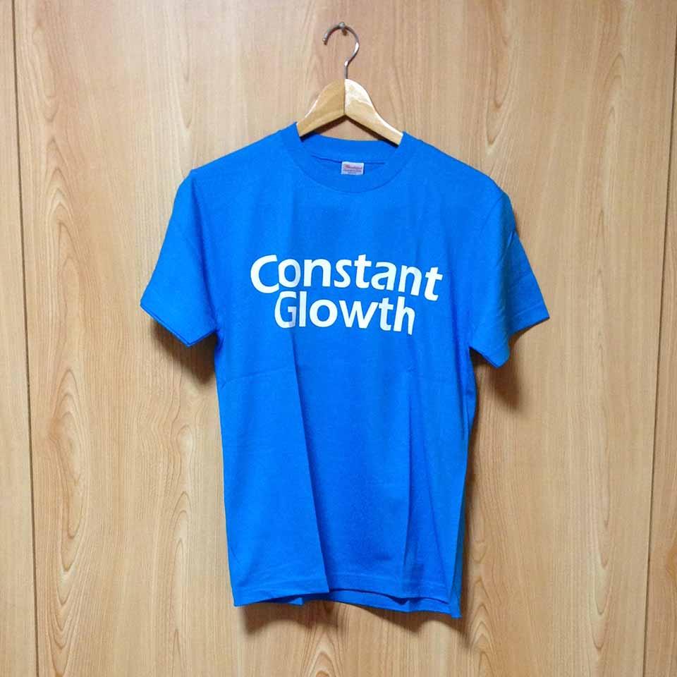 CG-Tshirt-turquoise