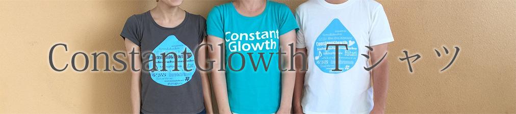 ConstantGlowth-Tshirt11