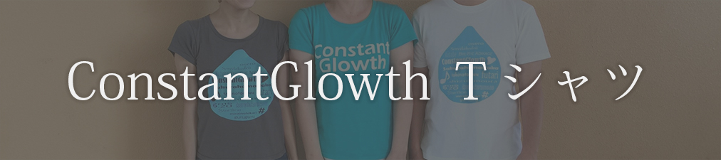ConstantGlowth-Tシャツ